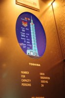 Taipeh 101 Tower